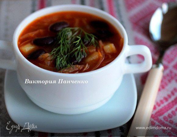 Борщ молдавский с белыми грибами