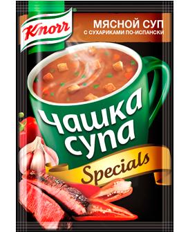 Мясной суп по-испански