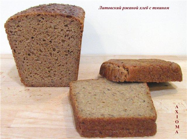 Литовский хлеб Бочю с тмином
