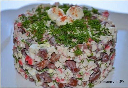 Оливье с красной фасолью
