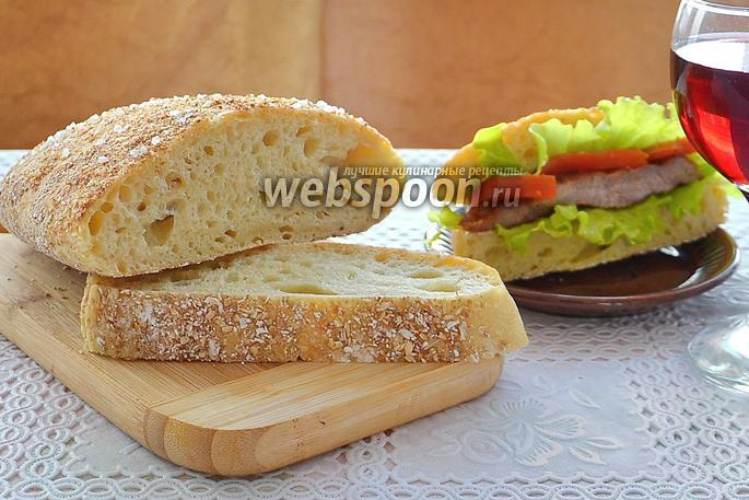 Хлеб пшеничный «Чиабатта» с салями