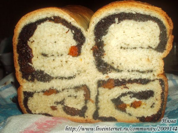 Хлеб пшеничный с маком и сухофруктами
