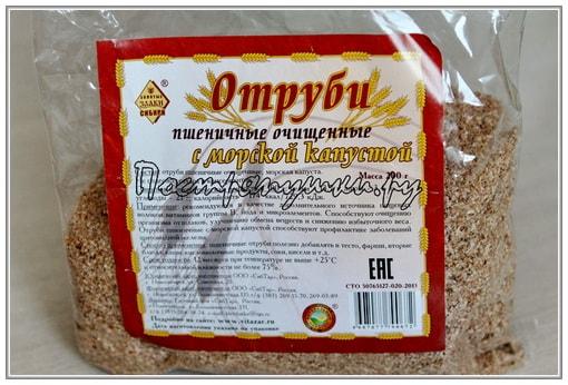 Хлеб пшеничный с отрубями и свеклой